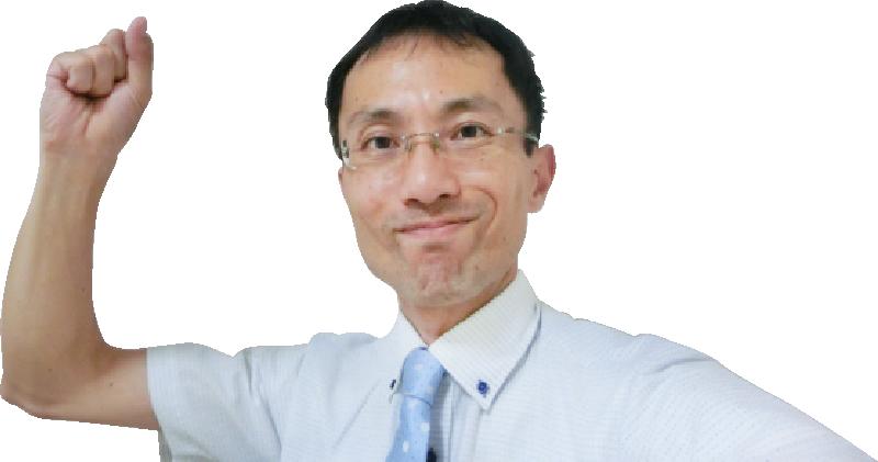 中小企業診断士・加藤幹久写真